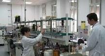 preview Laboratorios de la UEx